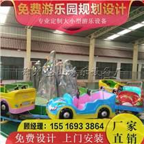 水陆战车价格 室外游乐设备 水陆战车图片