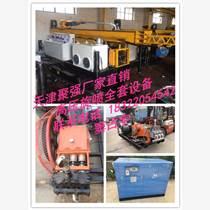 聚強供應高鐵邊坡加固防沉降高壓單重管旋噴加固樁
