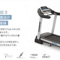 漳州跑步机*漳州跑步机专卖*漳州乔山跑步机品牌代理*