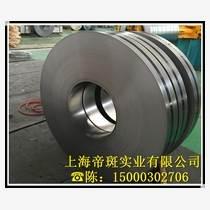 寶鋼冷軋板卷 DC04碳素鋼