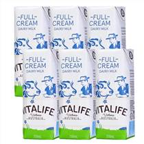 深圳能辦理乳制品進口許可證的公司