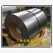 宝钢冷轧板卷 HC950/1180MS马氏体高强度钢