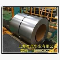 現貨供應B250P1無間隙原子高強度鋼可定開加工