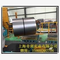 現貨供應HC500/780MS 加強件防撞件用鋼可定