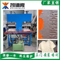 工厂直销服装布料凹凸压花机
