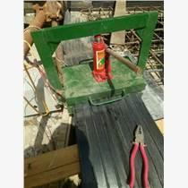 蓄水池用中埋式橡膠止水帶