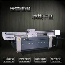 墻板UV平板打印機 集成墻板UV打印機 天花鋁扣板彩