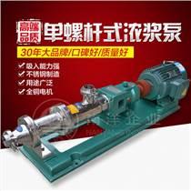 厂家直销不锈钢分体胶体磨研磨机