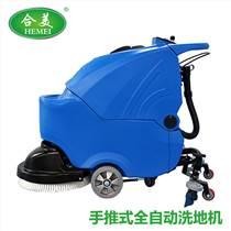 青岛工厂酒店超市锂电池手推洗地机
