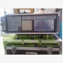 高頻應力消除設備  振動時效設備處理機