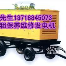 北京900kw發電機出租1000kw發電機租賃