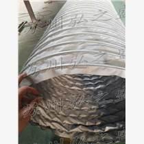 常熟伸縮節用防火硅膠布 硅橡膠布