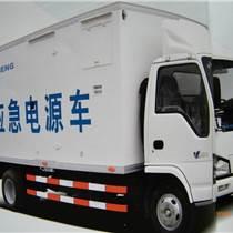 北京出租100kw發電車租賃100千瓦發電車出租