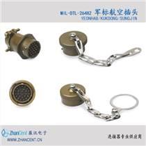 MAOJWEI动力线插头18-10Sl连接器