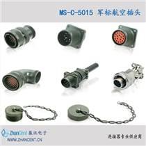 MAOJWEI-5015系列插头、连接器