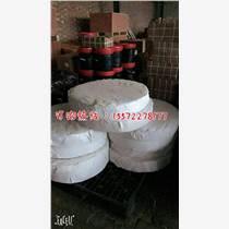 批發散裝水泥罐車透氣管帶扁平寬125