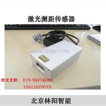 工业用激光测距传感器分辨率1cm