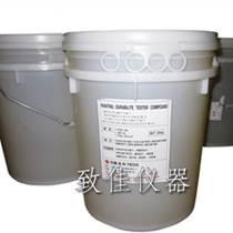 三星振動耐磨測試溶液 FDA-OA清潔劑振動耐磨試驗