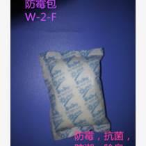 佳尼斯防霉包W-2-F保护产品不会发霉