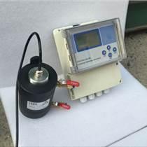 TUR-330D在線超低濁度儀 濁度計 濁度分析儀