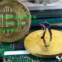 深圳专业开发虚拟币场外交易平台的公司,正规的币币交易