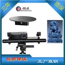 淄博杰模工业级光学三维扫描仪COM-1M12