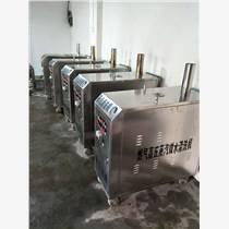 家政蒸汽洗车机新型蒸汽清洗设备