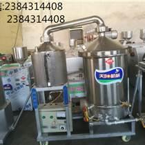 新型環保電(氣)加熱釀酒設備 電加熱釀酒設備廠家