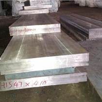 東莞市做模具鋼材的,價格便宜/送貨上門