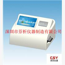 三聚氰胺檢測儀毒奶粉檢測儀