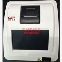 水產品安全質量檢測儀