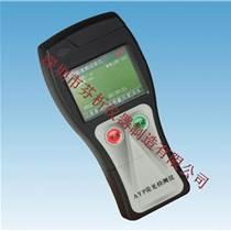 醫院器材衛生ATP檢測儀