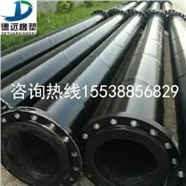 专业定制矿用PE超高分子管道 UHMW-PE管材管件