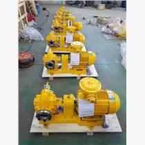 KCB小型齒輪泵 小流量無泄漏齒輪泵 高壓 耐磨泵