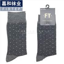 供應男士商務襪 廣州實力襪子廠家-嘉和針織襪業