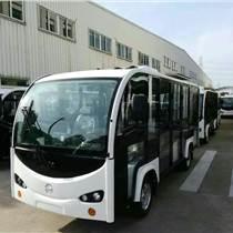 晋中23座景区观光车 古城游览电动自驾车生产厂家