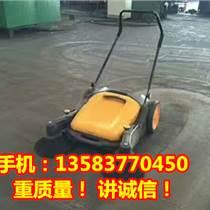 【瞧好百瑞达品牌厂家】920宽度手推式扫地机  工业