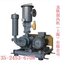 1.5kw物料輸送羅茨真空泵 低噪音