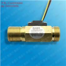 循環水系統水流傳感器國內一流生產廠家