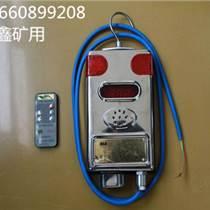 甲烷傳感器報價說明,甲烷傳感器熱銷