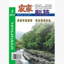 节水灌溉技术论文如何投稿