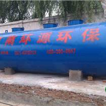 一體化牲畜屠宰污水處理設備