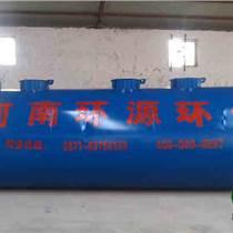 河南專業生產家禽屠宰場污水處理設備