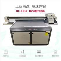 深圳廣告彩印設備 亞克力TK板雪弗板UV打印機 理光