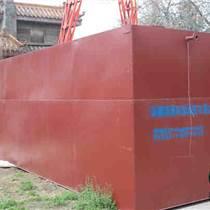 新型一體化宿舍生活污水處理設備
