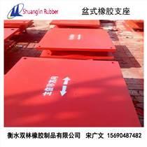 GPZ(II)盆式橡膠支座▏抗震盆式橡膠支座廠家