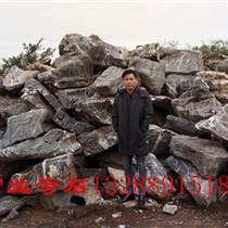 宏業太湖石廠家直銷天然太湖石可定制太湖石茶幾