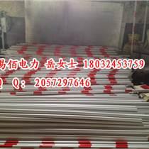 紅白相間拉線保護套  全國銷售 訂做各種規格拉線保護