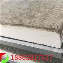 FS一體保溫板設備建筑保溫一體化板dm20耐寒隔熱大