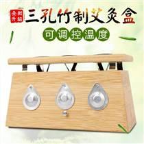 南阳艾灸盒厂家 竹制三孔艾灸盒 无烟艾灸盒加厚防烫